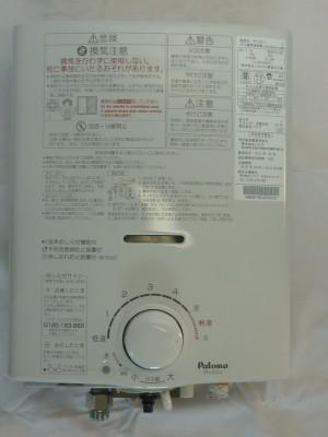P1030791