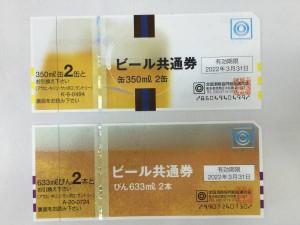 tradeyahata-img600x450-1475132652qufucu6459
