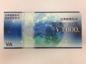 tradeyahata-img600x450-1476257306mcoooy32381
