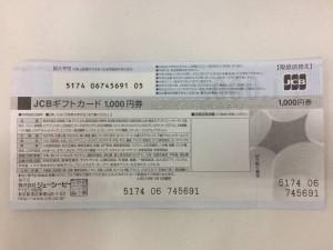 tradeyahata-img600x450-1476257515udzrwn21599