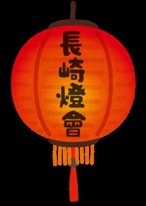 nagasaki_rantan_lantern