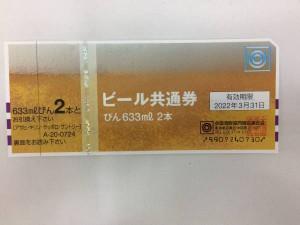 tradeyahata-img600x450-1475730028paxwfr9977