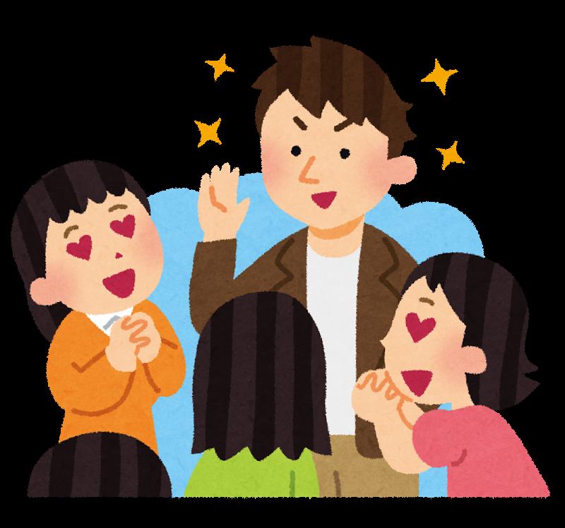 イケメンランキング!よく見る顔ぶれが勢ぞろい☆ | リサイクル ...
